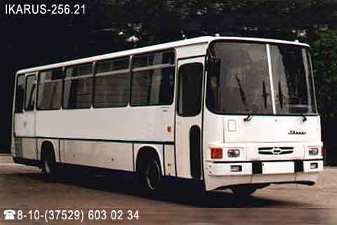 Туристический автобус IKARUS-