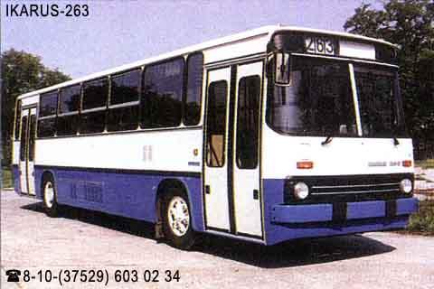 Пригородный автобус IKARUS-263